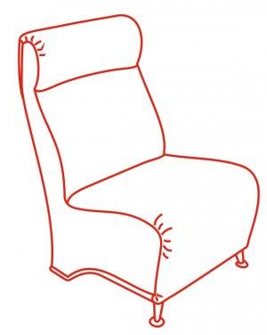 Кресло 600х750х970 мм