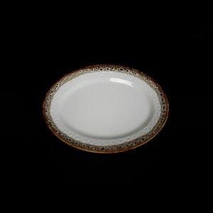 Блюдо овальное Provence 200х143 мм